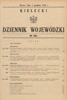 Kielecki Dziennik Wojewódzki. 1936, nr25