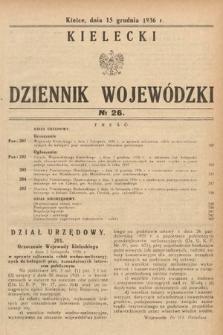 Kielecki Dziennik Wojewódzki. 1936, nr26