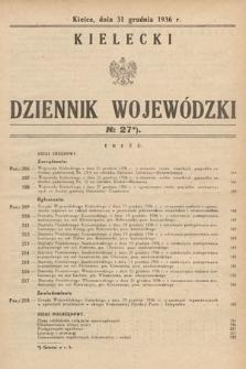 Kielecki Dziennik Wojewódzki. 1936, nr27