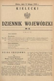 Kielecki Dziennik Wojewódzki. 1938, nr3