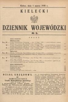 Kielecki Dziennik Wojewódzki. 1938, nr5