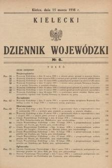 Kielecki Dziennik Wojewódzki. 1938, nr6