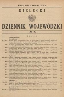 Kielecki Dziennik Wojewódzki. 1938, nr7