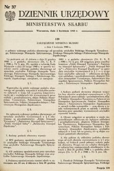 Dziennik Urzędowy Ministerstwa Skarbu. 1948, nr37