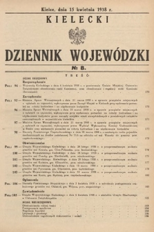 Kielecki Dziennik Wojewódzki. 1938, nr8