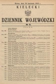 Kielecki Dziennik Wojewódzki. 1938, nr9