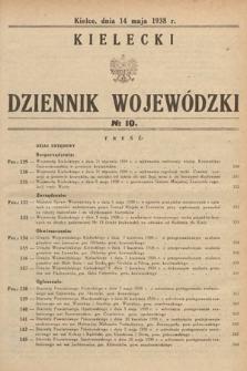 Kielecki Dziennik Wojewódzki. 1938, nr10
