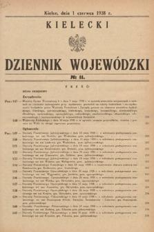 Kielecki Dziennik Wojewódzki. 1938, nr11