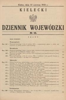 Kielecki Dziennik Wojewódzki. 1938, nr12