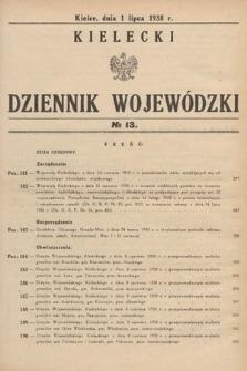 Kielecki Dziennik Wojewódzki. 1938, nr13