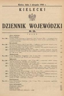 Kielecki Dziennik Wojewódzki. 1938, nr15
