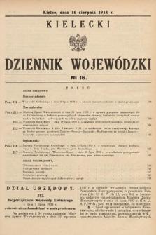 Kielecki Dziennik Wojewódzki. 1938, nr16