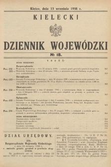 Kielecki Dziennik Wojewódzki. 1938, nr18