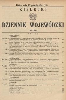 Kielecki Dziennik Wojewódzki. 1938, nr21
