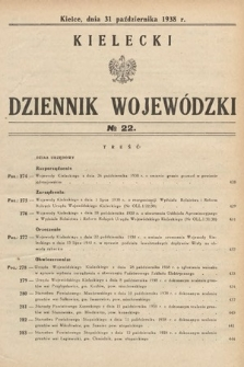 Kielecki Dziennik Wojewódzki. 1938, nr22