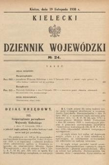 Kielecki Dziennik Wojewódzki. 1938, nr24