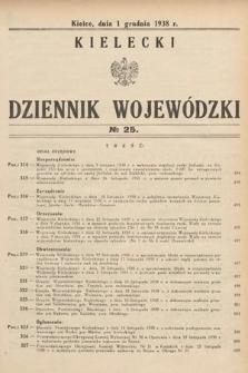 Kielecki Dziennik Wojewódzki. 1938, nr25