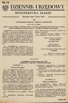 Dziennik Urzędowy Ministerstwa Skarbu. 1948, nr73