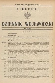 Kielecki Dziennik Wojewódzki. 1938, nr26
