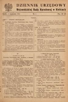 Dziennik Urzędowy Wojewódzkiej Rady Narodowej w Kielcach. 1951, nr3