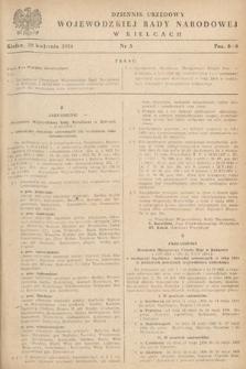 Dziennik Urzędowy Wojewódzkiej Rady Narodowej w Kielcach. 1954, nr5