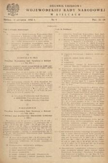 Dziennik Urzędowy Wojewódzkiej Rady Narodowej w Kielcach. 1954, nr9