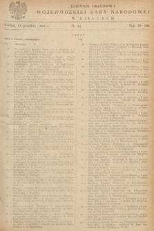 Dziennik Urzędowy Wojewódzkiej Rady Narodowej w Kielcach. 1954, nr12