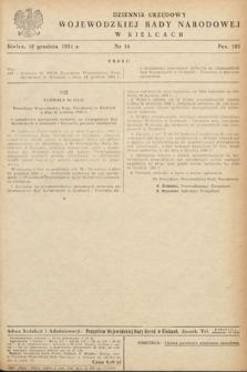 Dziennik Urzędowy Wojewódzkiej Rady Narodowej w Kielcach. 1954, nr14