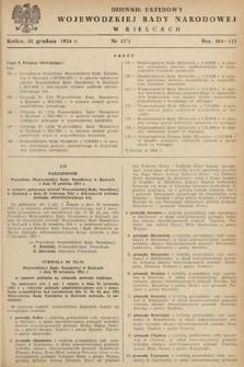 Dziennik Urzędowy Wojewódzkiej Rady Narodowej w Kielcach. 1954, nr15