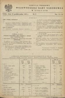 Dziennik Urzędowy Wojewódzkiej Rady Narodowej w Kielcach. 1959, nr9