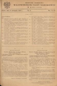 Dziennik Urzędowy Wojewódzkiej Rady Narodowej w Kielcach. 1959, nr12