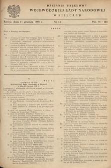 Dziennik Urzędowy Wojewódzkiej Rady Narodowej w Kielcach. 1959, nr13