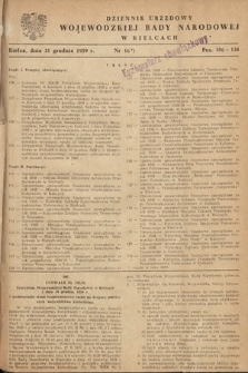 Dziennik Urzędowy Wojewódzkiej Rady Narodowej w Kielcach. 1959, nr16