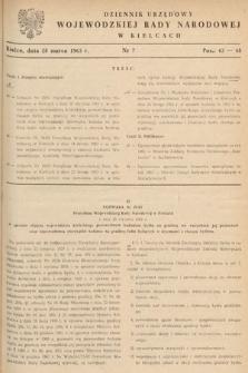 Dziennik Urzędowy Wojewódzkiej Rady Narodowej w Kielcach. 1963, nr7