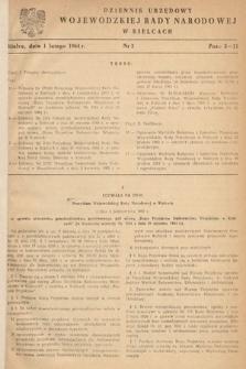 Dziennik Urzędowy Wojewódzkiej Rady Narodowej w Kielcach. 1964, nr2