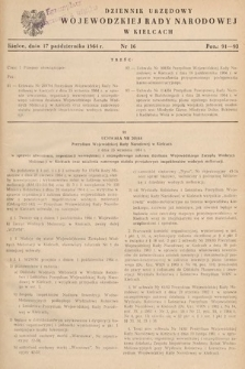 Dziennik Urzędowy Wojewódzkiej Rady Narodowej w Kielcach. 1964, nr16