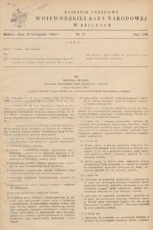 Dziennik Urzędowy Wojewódzkiej Rady Narodowej w Kielcach. 1964, nr18