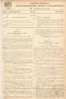 Dziennik Urzędowy Wojewódzkiej Rady Narodowej w Kielcach. 1952, nr12