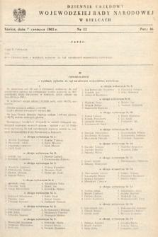 Dziennik Urzędowy Wojewódzkiej Rady Narodowej w Kielcach. 1965, nr12
