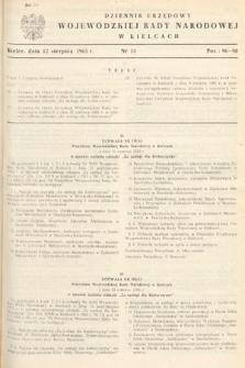 Dziennik Urzędowy Wojewódzkiej Rady Narodowej w Kielcach. 1965, nr15