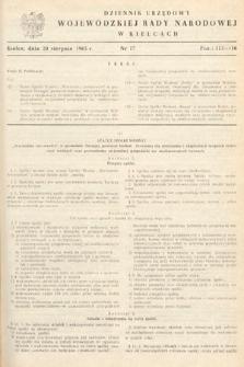 Dziennik Urzędowy Wojewódzkiej Rady Narodowej w Kielcach. 1965, nr17