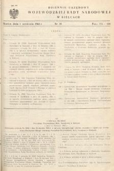 Dziennik Urzędowy Wojewódzkiej Rady Narodowej w Kielcach. 1965, nr19