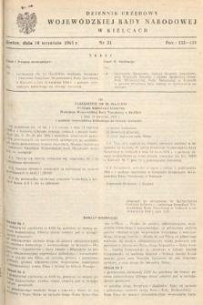 Dziennik Urzędowy Wojewódzkiej Rady Narodowej w Kielcach. 1965, nr21