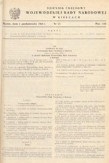 Dziennik Urzędowy Wojewódzkiej Rady Narodowej w Kielcach. 1965, nr23