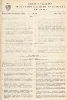 Dziennik Urzędowy Wojewódzkiej Rady Narodowej w Kielcach. 1965, nr24