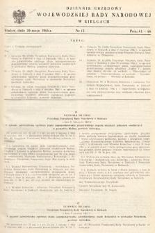 Dziennik Urzędowy Wojewódzkiej Rady Narodowej w Kielcach. 1966, nr12