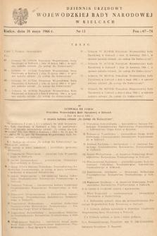 Dziennik Urzędowy Wojewódzkiej Rady Narodowej w Kielcach. 1966, nr13