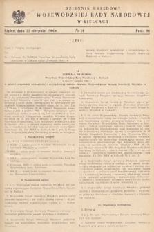 Dziennik Urzędowy Wojewódzkiej Rady Narodowej w Kielcach. 1966, nr18