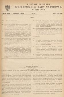 Dziennik Urzędowy Wojewódzkiej Rady Narodowej w Kielcach. 1966, nr19