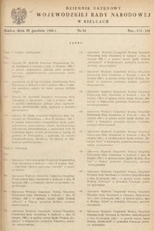 Dziennik Urzędowy Wojewódzkiej Rady Narodowej w Kielcach. 1966, nr24
